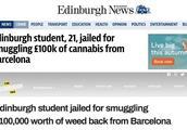 中国女留学生携带10公斤毒品被抓!大好前途断送,法庭上痛哭……