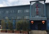 驻马店市禾元粮油食品贸易有限公司怎么样?