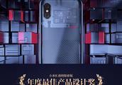 小米8荣获年度设计突破奖,看完之后,米粉都说:这奖太假了
