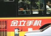金立手机宣布破产,老板赌博刘德华冯小刚也不能挽救!
