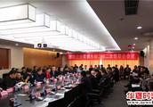 潍坊市企业家俱乐部第二届二次理事会在潍坊恒信建设集团召开
