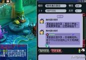 梦幻西游:轩狗再次踩雷,直播涉及重大违规,或被永久封号!