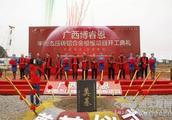 杨国强话音刚落,碧桂园就有高科技项目开工了