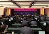 武汉市洪山区食药监局召开2018年工作总结暨2019年监管工作动员大会