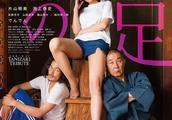电影满屏都是腿,只有日本能拍的题材,电影《富美子之足》