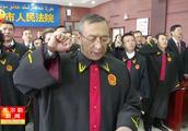 第五个国家宪法日:梨城法官向宪法庄严宣誓