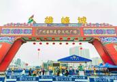 2017年广州美食节坐什么公交车