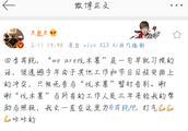 跑男7《奔跑吧》强势回归,邓超陈赫王祖蓝鹿晗离场原因让人心酸