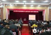 贵州举办全省县级融媒体中心建设运行和使用专题培训班