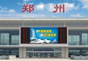 中国最厉害的火车站,能到达任何省会城市,却不在北京也不在上海