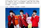 网爆TFboys将四登央视春晚,与吴磊景甜秦岚合唱歌曲!