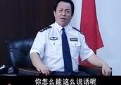 省常委不法委书记痛骂市长,什么时候了还包庇罪犯,引发众怒