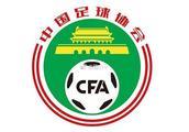 U23联赛争冠赛排位赛首轮对阵确定:鲁能VS恒大,苏宁VS上港