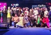达州在2018季央视《幸福账单》四川赛区总决赛中大获全胜