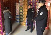 西安公安阎良分局对万顺烟花爆竹批发公司库房开展安全检查