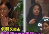 女儿吴卓林和媳妇不长进 吴绮莉抽着烟和朋友狂诉苦