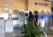 交通银行晋城矿区支行加强银行机具办理业务风险提示