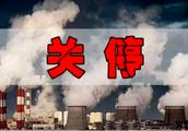 环保督查风暴力度不减,煤场全封闭改造何去何从?