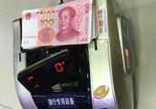只需一滴水,就能辨别钞票的真假,别错过这个好方法