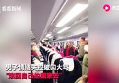 中国夫妇英国火车上遭白人辱骂10分钟:滚回国你的国家