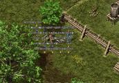 热血传奇 沃玛森林遇半兽勇士 不用说,盘它!不,是爆它!