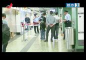 突发:香港地铁有男子持刀,女警鸣枪将男子制服