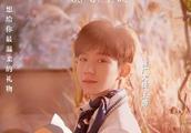 王源今年生日愿望是这个,粉丝担心的点和王源不同!