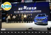 售价不到12万、最大续航330km,汉腾X5 EV正式上市