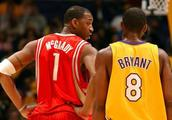 NBA历史十大得分后卫:麦迪第十,AI无缘前三,第一无可争议!
