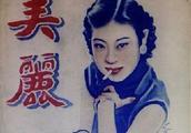 这是上海滩第一美女,60多岁了,还跟年轻少妇一样