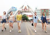 云南有个小县城,知名度直追丽江,满大街都是越南美女!