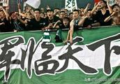北京国安好消息?对手签新外援!上海东亚旧将曾中超零球零助攻!
