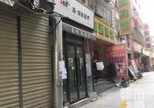 西安一餐馆关门,老板贴漫画给会员通知退钱 网友:竟没跑路?优秀!