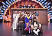 《王牌对王牌》邀还珠剧组配角参加,几位主角参加不了只因有他!