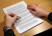 起诉离婚财产分配费用如何收取?