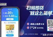 """南京银行,用款如此简单!——""""南京e贷""""+信用卡"""