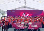 """完美诠释""""为城而战"""" 苏宁易购&PP体育中超联名会员日深圳举行"""