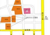 中鼎7.06亿斩获兴宁110亩低密地块 楼面价5333元/㎡!
