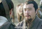 刘备中兴汉室的过程中,此人的离开,足以让刘备遗憾半生