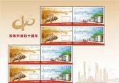 中国邮票还有未来吗?未来在哪里?