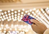 这4种信用卡会一直消耗你,最好提早注销掉!