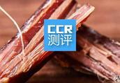 9款牛肉干测试:掺假、重金属、防腐剂超标值得担心吗?检测揭开真相!