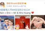 李彩桦结婚:有一种幸福叫做,情人节脱单