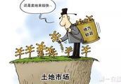2018年31省份财政卖地收入排名浙江居首江苏随后山东列三甲