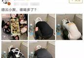 德云社成员聚餐 岳云鹏喝醉后表情很无奈 晒出账单打脸半个娱乐圈