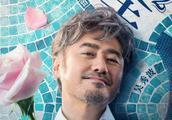 吴秀波事件继续发酵,电影提档退出春节档,电视即将网播