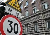 深圳某校:住房面积不达标,不算学区房?常州也有相关规定