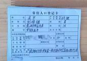 吴京被小学生写进户口本,真相令网友哭笑不得…