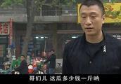 《征服》里刘华强为什么砍卖瓜的,70后的能看懂,90后看不懂