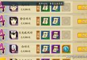 火影忍者OL手游首日攻略:开局奔向32级 忍者换凯和君麻吕